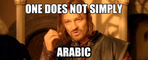 one does not simply ARABIC