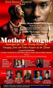 Mother Tongue Invitation 2014 Co-Chairs Image
