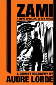 Zami book cover