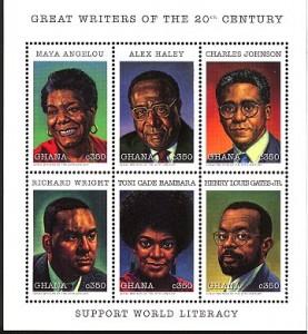 Ghana Stamp Complete